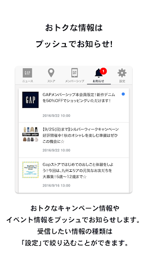GAP Japan u516cu5f0fu30a2u30d7u30ea 2.0.27 Windows u7528 2