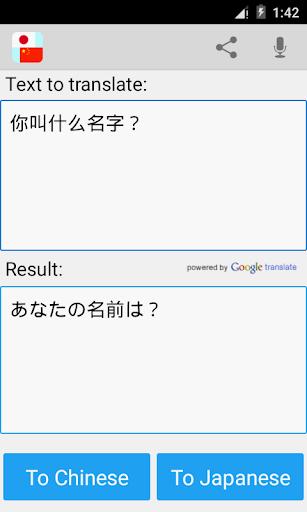 免費下載書籍APP|日本中文翻译 app開箱文|APP開箱王