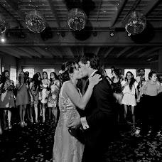 Fotógrafo de bodas Matias Savransky (matiassavransky). Foto del 07.03.2018