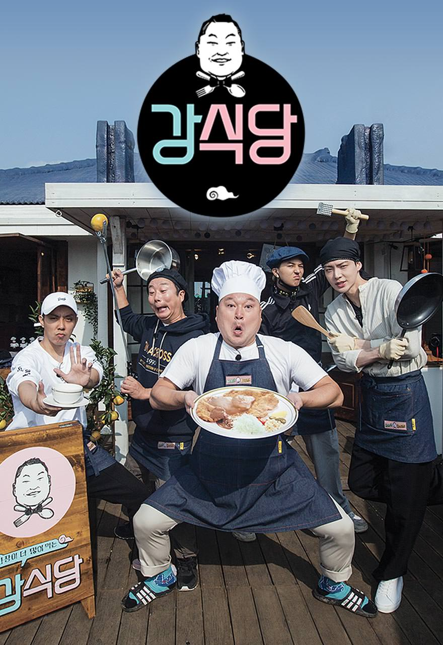 kangs kitchen