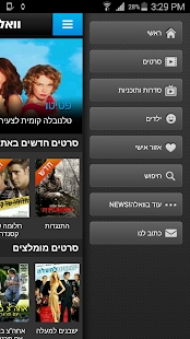 ‫VOD !וואלה‬‎- screenshot thumbnail
