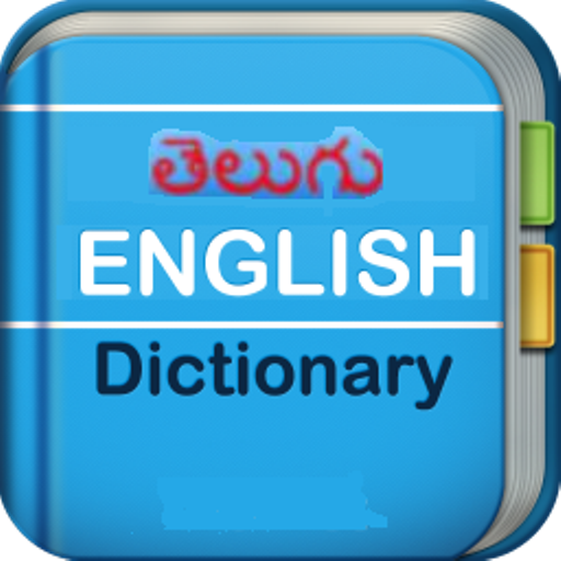 Telugu-English Dictionary - Apps on Google Play