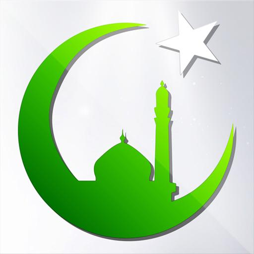 书籍のウィジェットイスラム暦カレンダー LOGO-記事Game