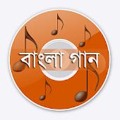 Bangla Song | বাংলা গান