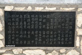 Photo: Tugu peringatan atas tewasnya 34 prajurit Tentara Dai Nippon (Jepang) di Pengadilan Militer Belanda di Makassar 1947-1948.