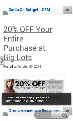 Coupons 4 Amazon Ebay