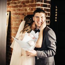 Wedding photographer Zhenya Garton (Garton). Photo of 20.09.2018
