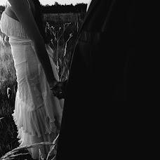 Düğün fotoğrafçısı Rodrigo Ramo (rodrigoramo). 04.06.2019 fotoları