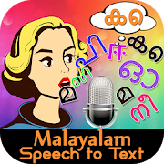 Malayalam Speech To Text Converter