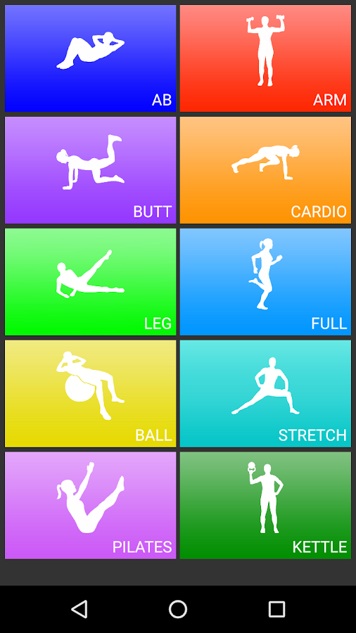 Daily Workouts- screenshot