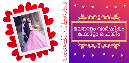 Malayalam Anniversary Photo Frame Apps On Google Play