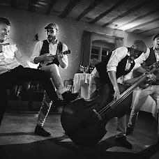 Hochzeitsfotograf Frank Ullmer (ullmer). Foto vom 31.08.2016