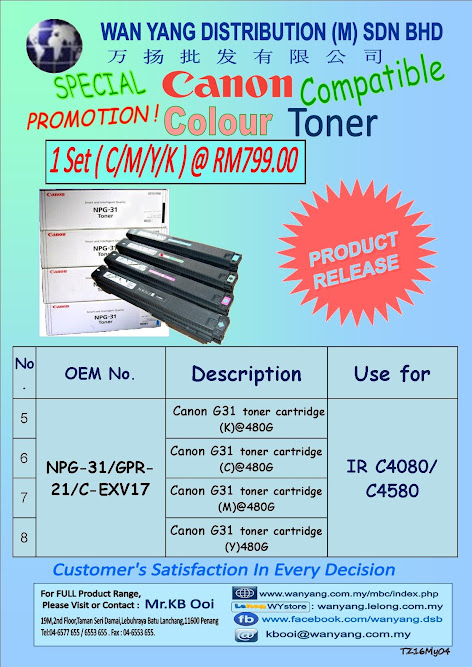 CANON NPG-31/ GPR-21Compatible Copier Toner Cartridge
