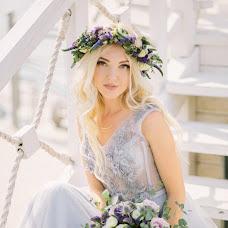 Wedding photographer Valeriy Kraynyukov (despice). Photo of 06.08.2017