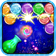 Candy Shoot: Candy Frenzy Pro