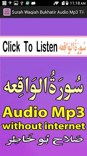 Surah Waqiah Mobile Audio Mp3