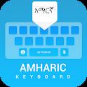 Amharic keyboard: Amharic Language Keyboard icon