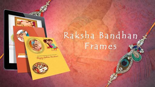 RakshaBandhan Frames
