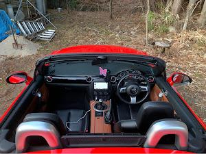 ロードスター NCECのカスタム事例画像 こうじ紫髪赤車さんの2019年12月15日08:26の投稿