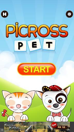 네모네모 펫 Picross Pet