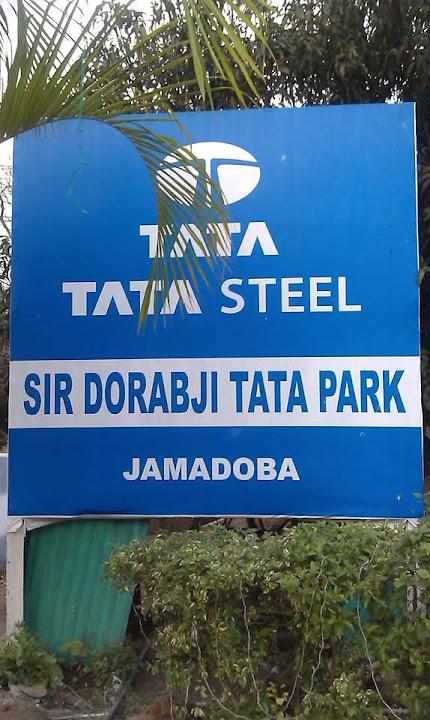 TATA Park Jamadobha Dhanbad