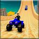 US Police ATV Quad Bike: Mega Ramp Cop Car Stunts (game)