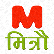 Mitron App - Indian Short Videos