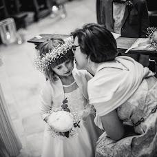 Wedding photographer Giulia Castellani (castellani). Photo of 20.05.2016