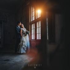 Wedding photographer David West (Davidwest). Photo of 31.08.2016