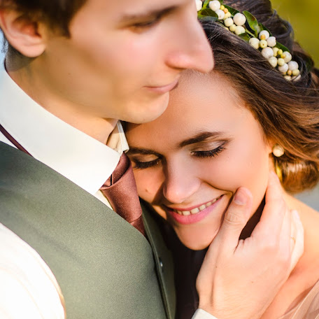 Wedding photographer Darya Babkina (AprilDaria). Photo of 28.01.2018