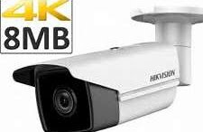 4K 8MB Security Camera