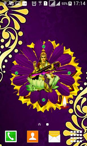 Saraswati Clock
