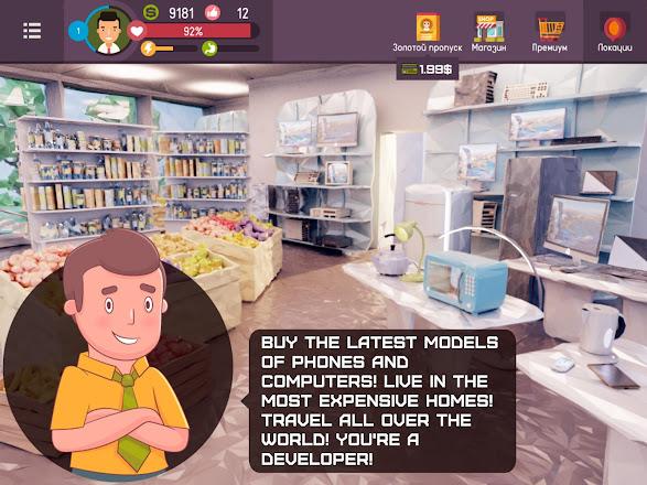 🎮 LP MOD APK - Hacker - tap smartphone tycoon, life