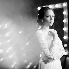 Wedding photographer Masha Malceva (mashamaltseva). Photo of 14.08.2017