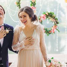 Wedding photographer Ruslan Ternaushko (Augen). Photo of 10.01.2017