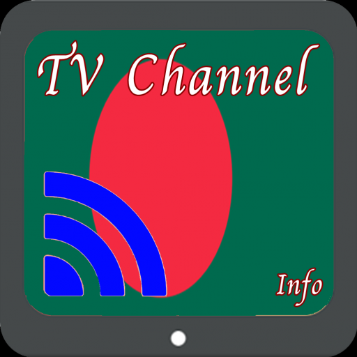TV Bangladesh Info Channel