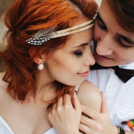 Wedding photographer Mariya Igisheva (-igi-). Photo of 16.09.2016