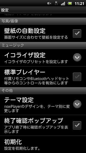 nswPlayer screenshot 8
