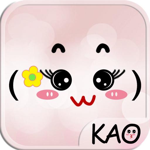 Kaomoji Japanese Emoticons