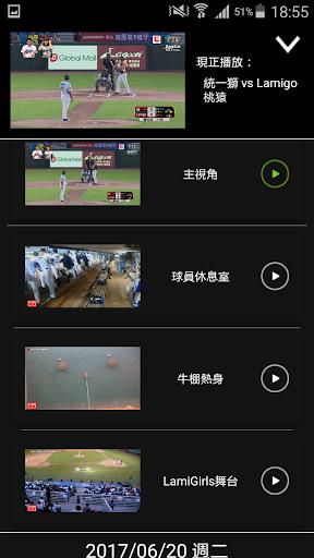 麥卡貝網路電視 screenshot 6