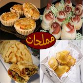 مملحات رمضان 2015(بدون انترنت)