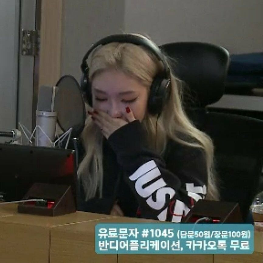 chungha crying1