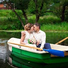 Wedding photographer Nataliya Malysheva (NataliMa). Photo of 02.11.2016