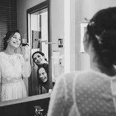 Wedding photographer Vasiliy Lopatin (Miroslove). Photo of 08.05.2018