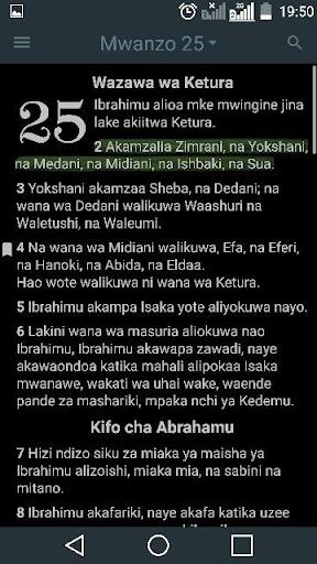 Download Biblia Takatifu Swahili Bible Kiswahili For Pc