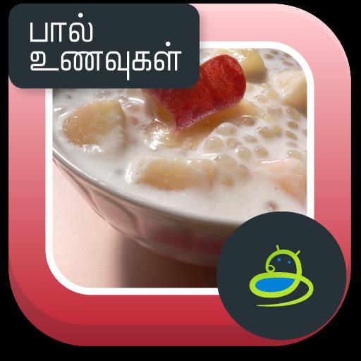 Milk Recipes
