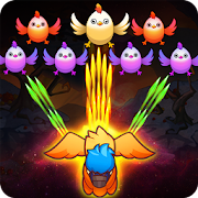 Chicken Shoot Blaster: Alien Invaders Shooter