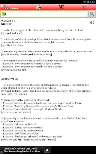 Free Dictionary Org screenshot 13