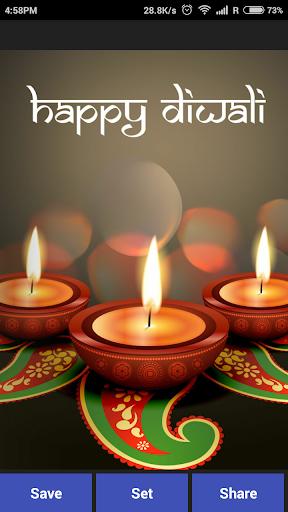 Diwali Rangoli Designs 2015