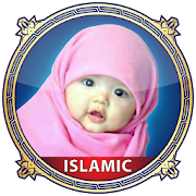 Free Muslim Baby Names; Islamic Name Boy && Girl+Meaning APK for Windows 8